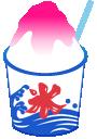 かき氷PNGイラストアイコン