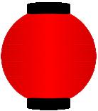 提灯画像 赤