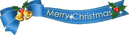 クリスマス文字とリボンブルー