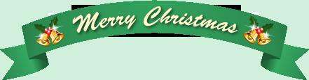 クリスマス文字とリボンローズ