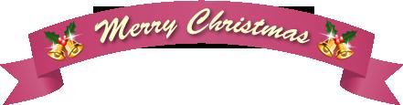 クリスマス文字とリボングリーン