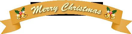 クリスマス文字とリボンイエローゴールド