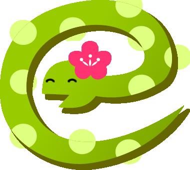 かわいい巳蛇のイラスト、グリーン