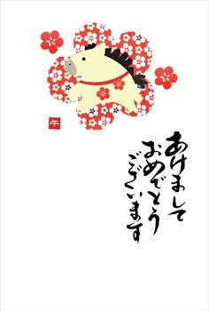 かわいい千代紙の梅と馬イラストダウンロード画像見本