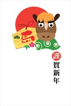 獅子舞風の馬のイラストダウンロード画像見本