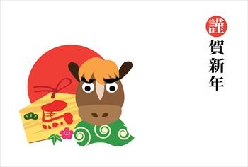 獅子舞な馬のイラスト-横ダウンロード画像見本