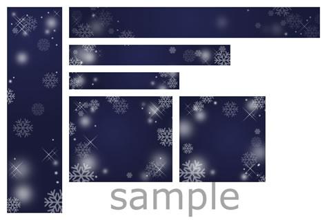 クリスマスバナー03ダウンロード画像見本