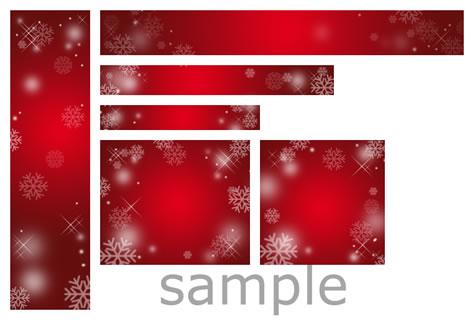 クリスマスバナー05ダウンロード画像見本