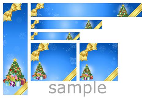 クリスマスバナー08ダウンロード画像見本