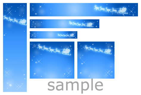 クリスマスバナー09ダウンロード画像見本