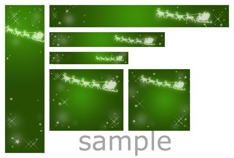 クリスマスバナー11ダウンロード画像見本