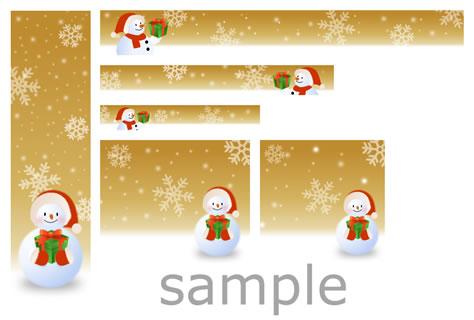 クリスマスバナーセット16ダウンロード画像見本