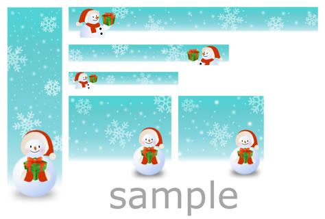 クリスマスバナーセット17ダウンロード画像見本