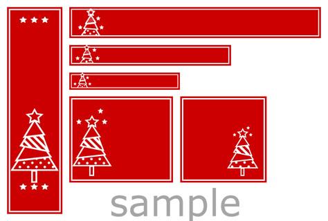 クリスマスバナー23ダウンロード画像見本